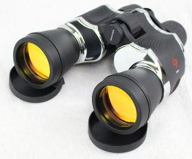 20x60 Black & Chrome Perrini Brand Sharp View Quick Focus Outdoor Binoculars