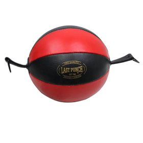 Last Punch Black & Red Pro Sports Boxing Training Punching Black Double-End Speed Ball