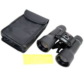 All Black Perrini 16x42 Compact Binocular 87m - 100m With Black Carrying Case