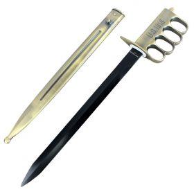 "Defender 18"" Brass Short Sword with Sheath"