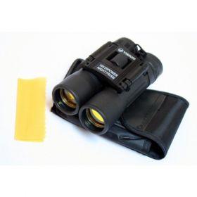 Perrini 10x25 Ruby Lens Sharp View, Quick Focus, Super Clear,  Binoculars